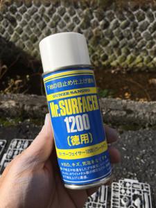 Mr.サーフェーサー1200(グレータイプ)