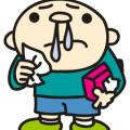 風邪と花粉症