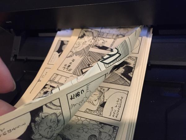 紙がくっついた状態でスキャン