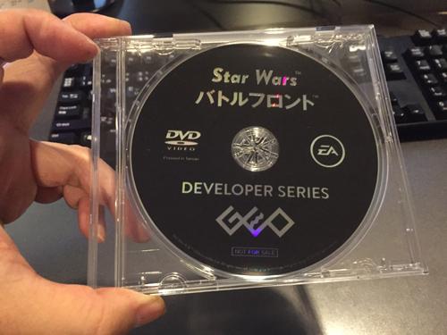 ゲオ特製DVD