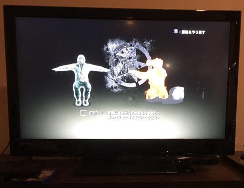 Kinectチェック