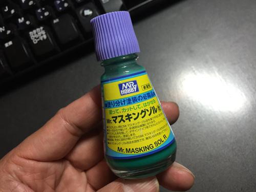 Mr.マスキングゾル