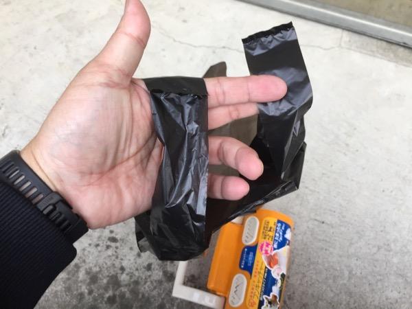 持ち手つきのビニール袋