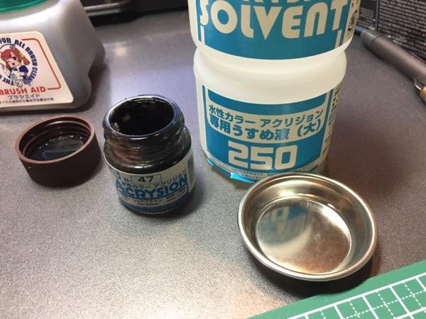 塗料皿に薄め液